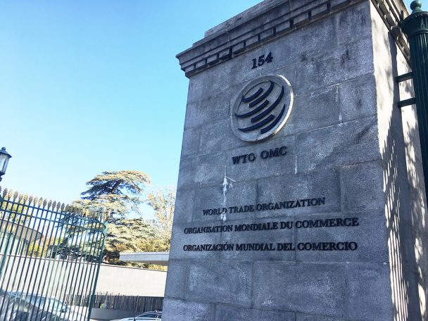Bureau Organisation mondiale du commerce (OMC, WTO)